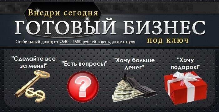 Регистрация куплю ооо в москве регистрация ооо в мфц не по месту