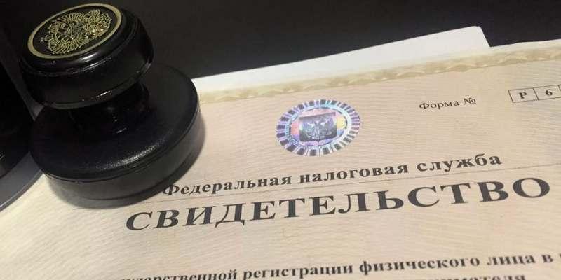 зарегистрировать ооо в Москве