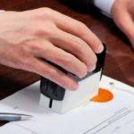 Ликвидация ООО – услуги профессиональных юристов
