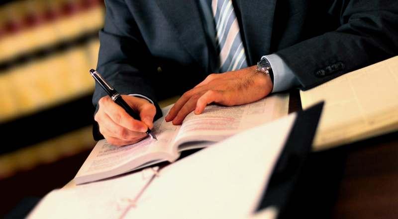 Бухгалтерское обслуживание оквэд 2019 документы на регистрацию ооо