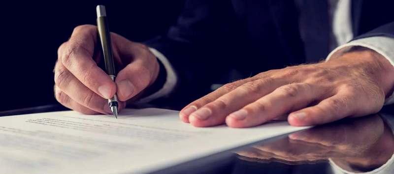 Регистрация ооо в имущество в другом регионе формы электронной отчетности некоммерческих организаций