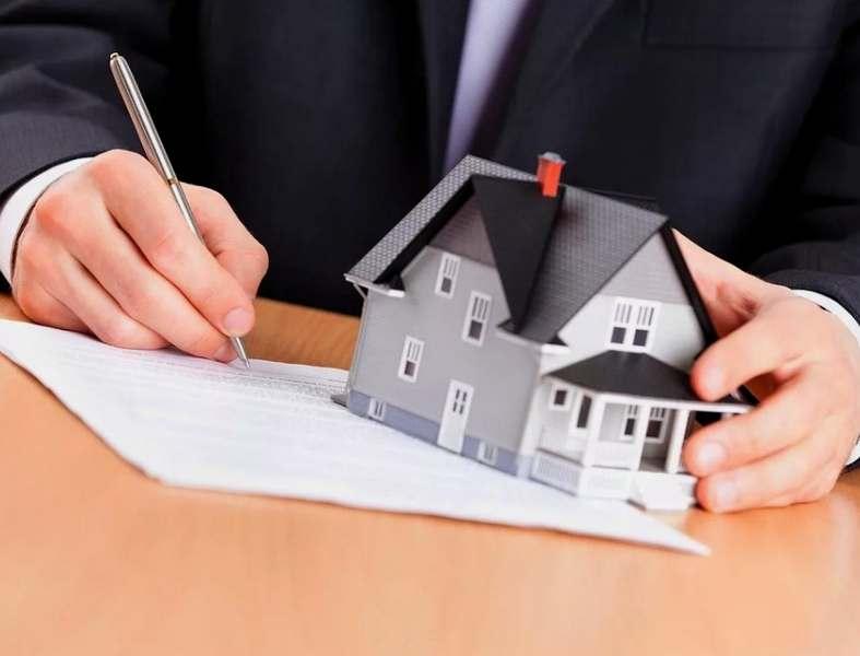 Ооо центр регистрации сделок с недвижимостью бланк заявления государственную регистрацию ип