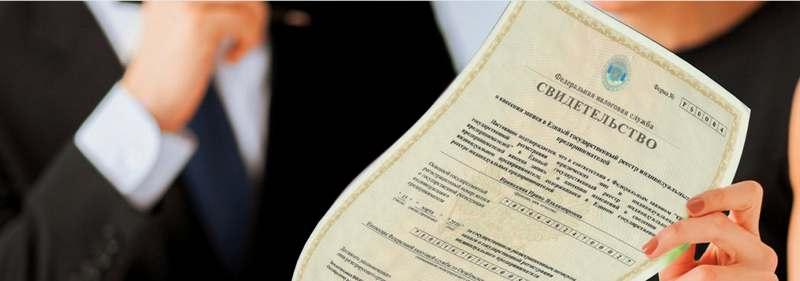 Готовые фирмы открытие счетов регистрация ооо ип обучение онлайн 1с бухгалтерия 8