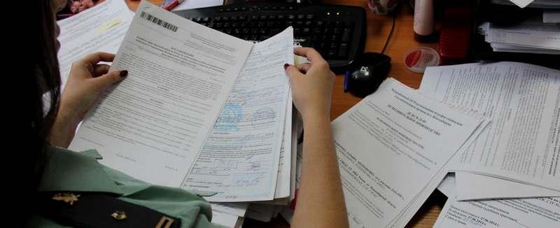 подготовка документов для банкротство