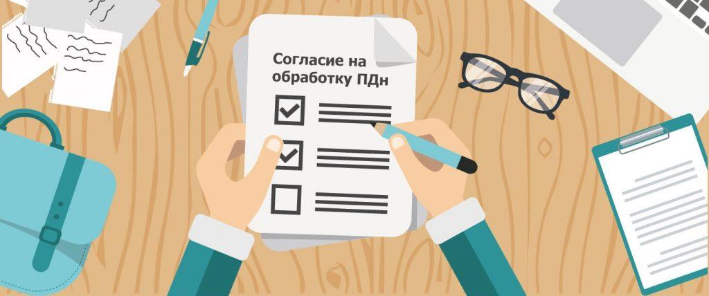 ООО Правовед в Москве