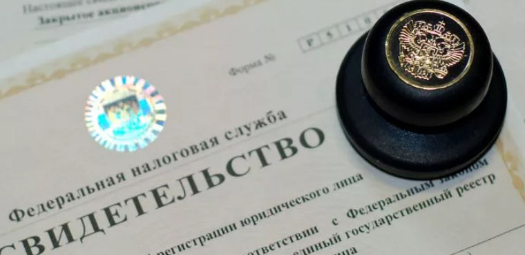 Пошаговая инструкция по регистрации изменений ооо какая система электронной отчетности лучше