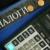 Налогооблажение для Российских информационных компаний