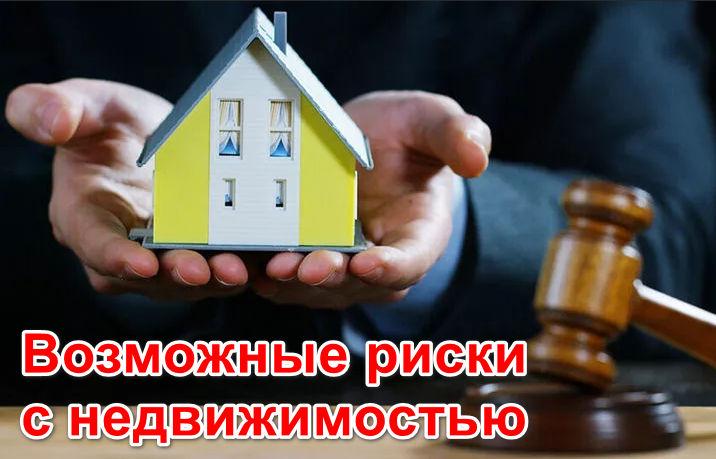 как нанять адвоката по правам собственности