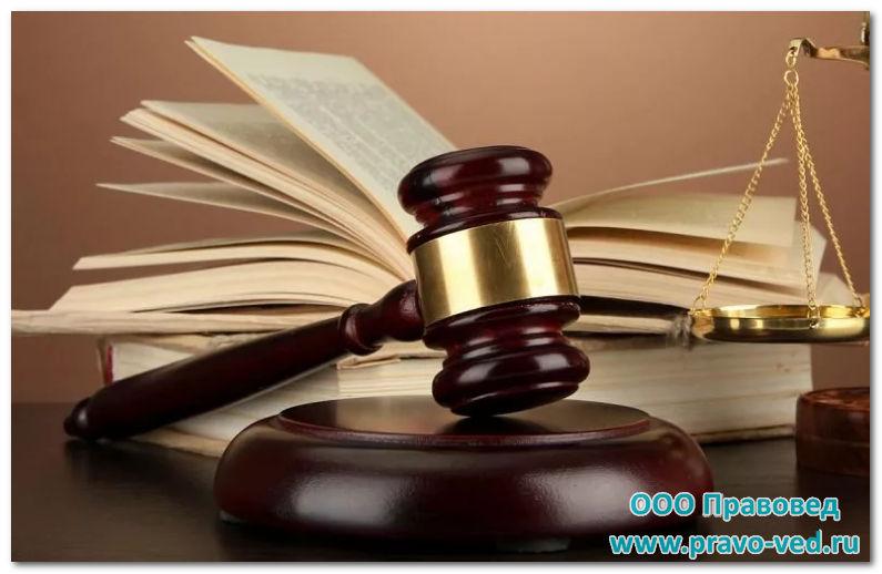 Удалить элемент: Конвенция по правам человека Конвенция по правам человека