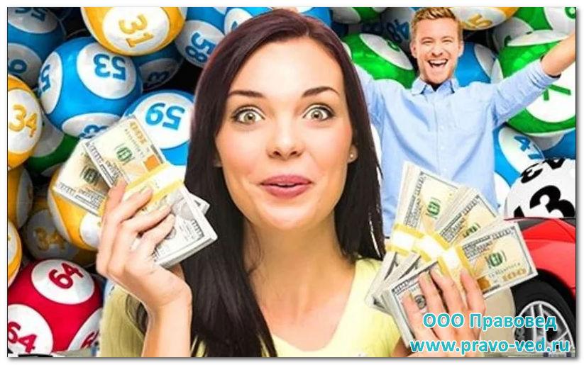 Как платить налоги за подарки и выигрыши?