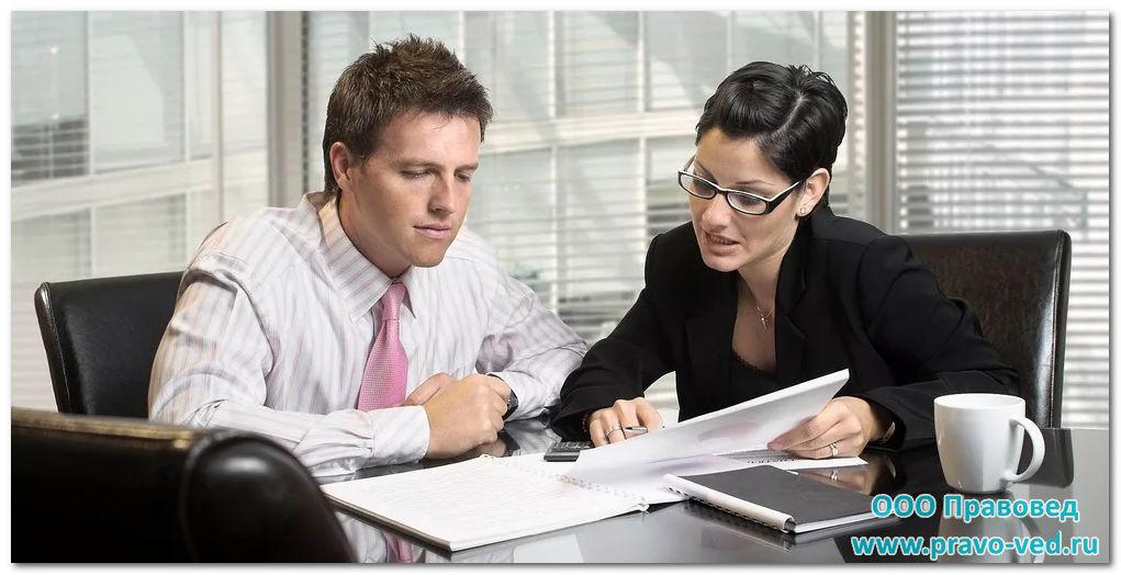финансового консультанта