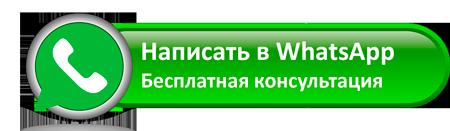 купить юридический адрес для регистрации ип