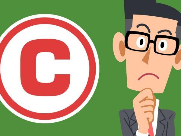 авторское право