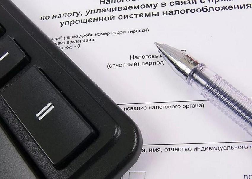 Особенности УСН – упрощенной системы налогообложения