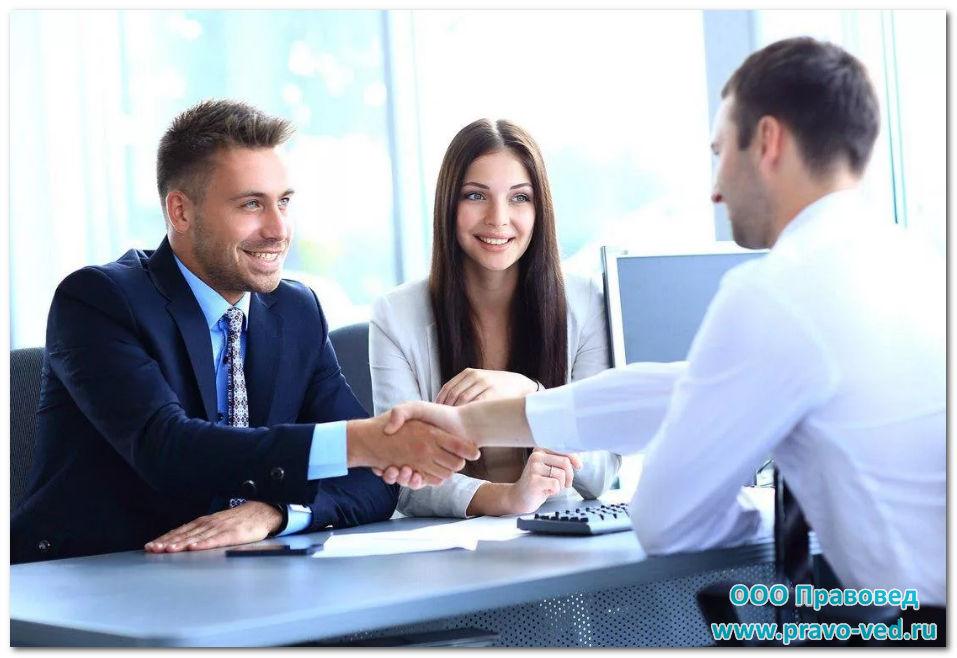 Продажа организаций путем слияния