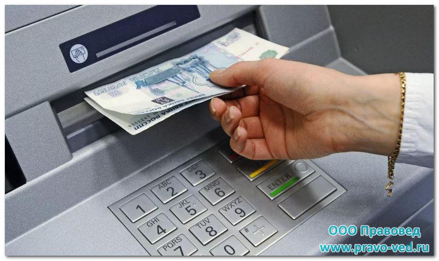 Как обналичить крупную сумму со счета в банке?