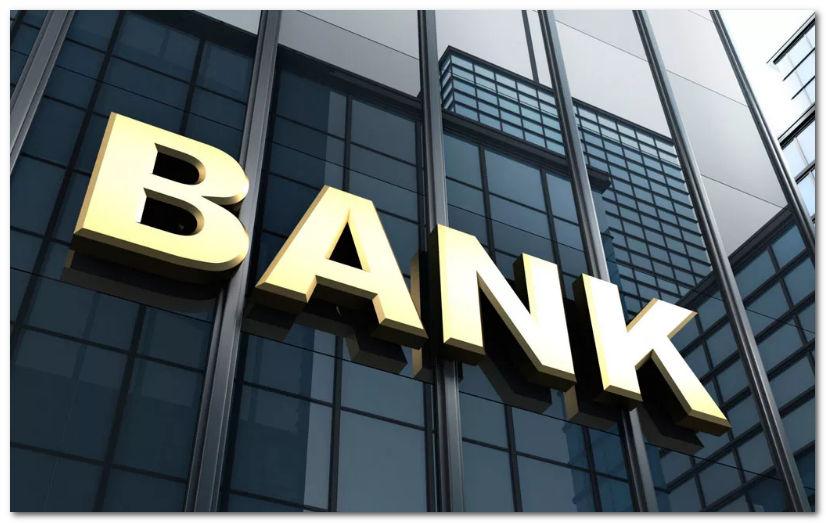 Преимущества денежных вкладов в банк под проценты