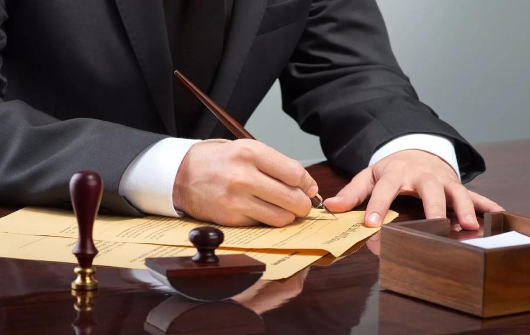 Юридическое сопровождение предпринимателей